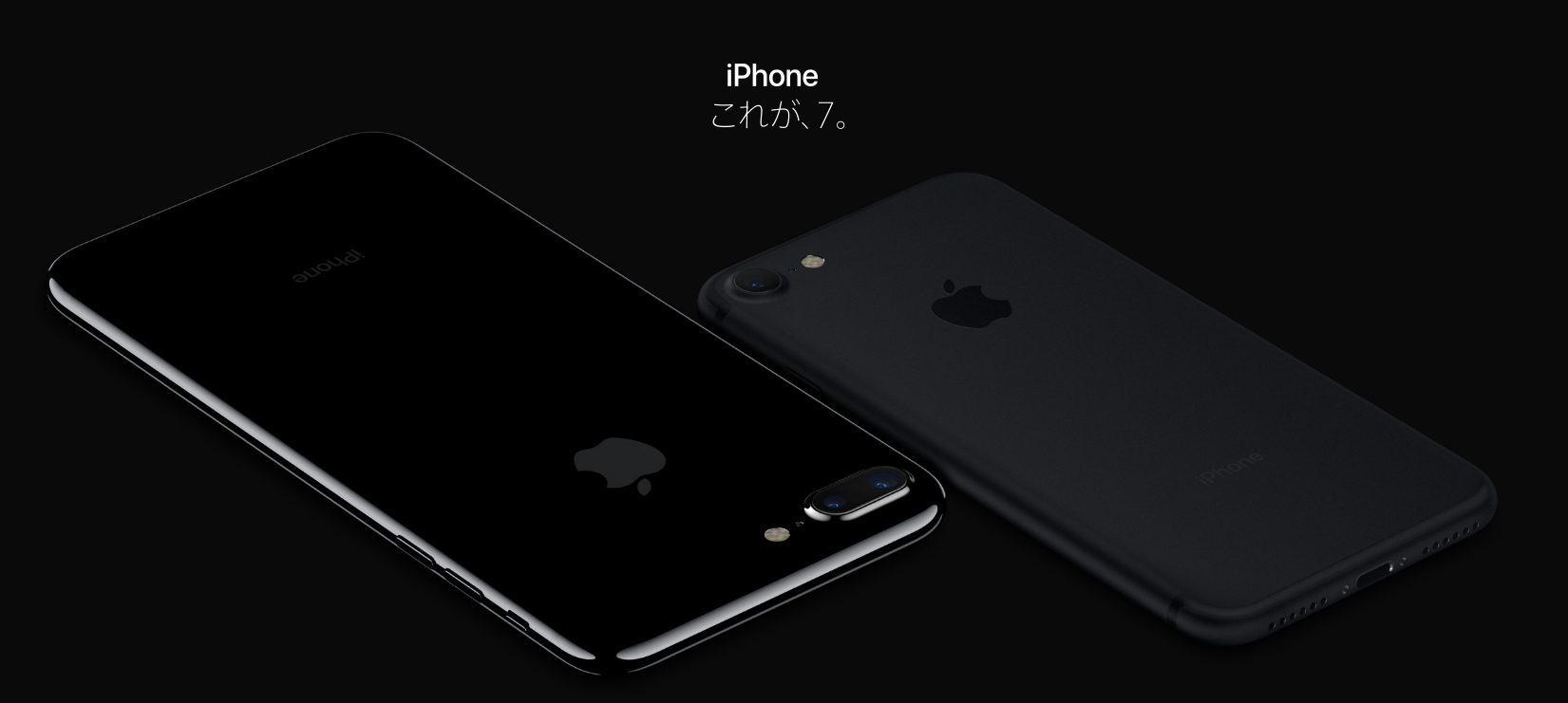 iphone7_apple