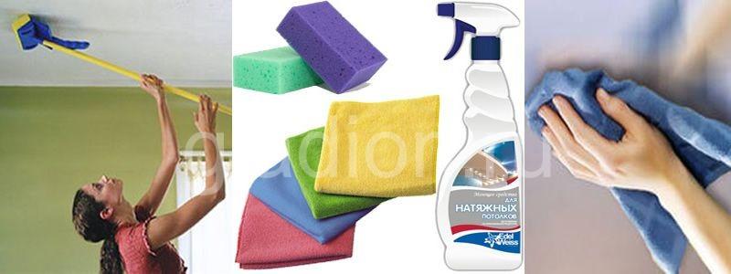 мыть потолки