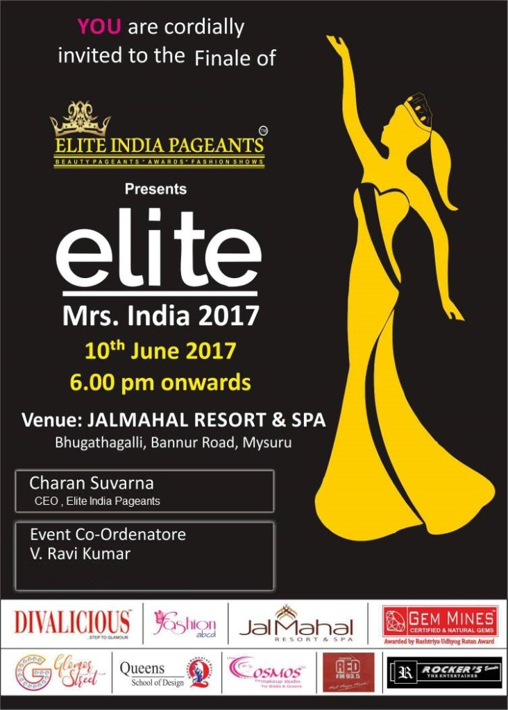 Elite Mrs India 2017 – First look