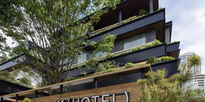 Conheça Trunk: o hotel mais descolado de Tóquio