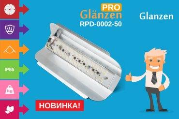 Универсальные светильники PRD нового поколения