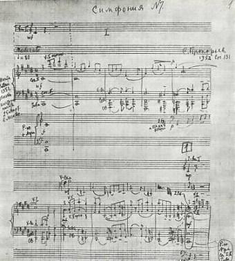 Prokofiew als Ideenspender für andere Sowjet-Komponisten: Manuskript-Anfang der 7. Sinfonie