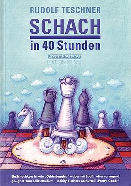Teschner_Schach in 40 Stunden