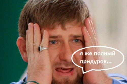 kadyrov