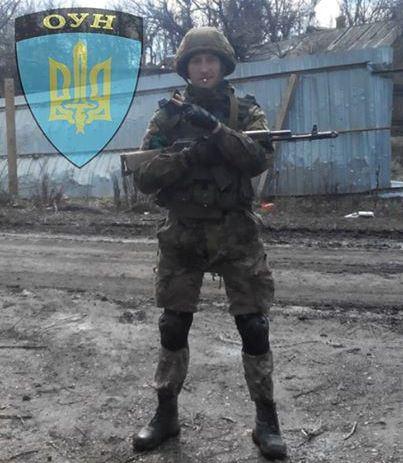 боєць батальйону ОУН Віталій Артемчук, псевдо Сіті