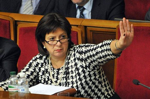 Наталія Яресько звернулася до громадян України