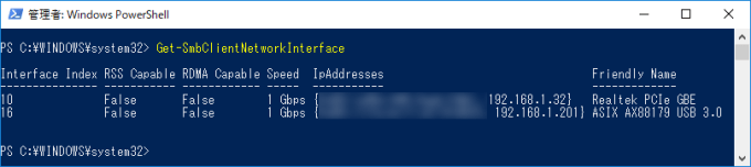 PowerShell Get-SmbClientNetworkInterface