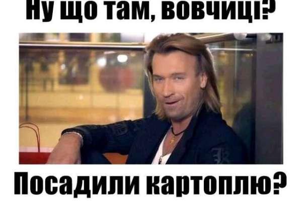 Смешные мемы с Олегом Винником покорили сеть - Главком