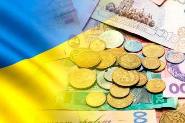 Бюджет-2020. Зеленский и его правительство урезают ...