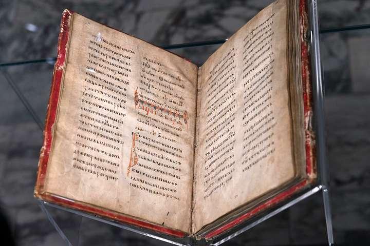 Реймське Євангеліє пов'язують із ім'ям Анни Ярославни - Франція допомагає Росії привласнювати українську історичну спадщину. Експерт розкрив подробиці