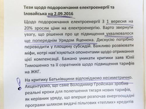 temnik1