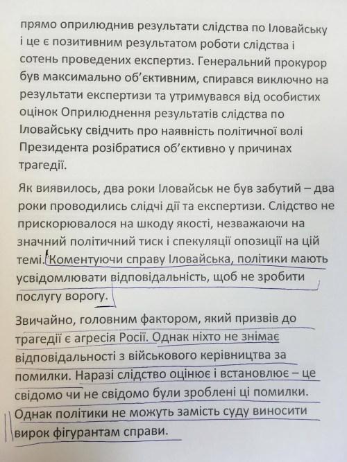 temnik3