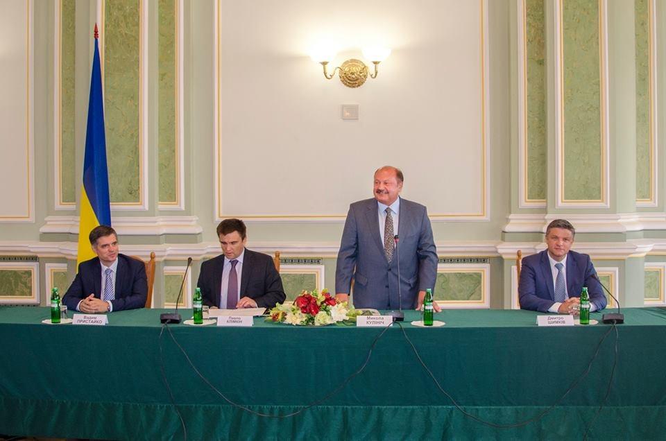 Зліва направо: Вадим Пристайко, Павло Климкин, Микола Кулініч та Дмитро Шимків