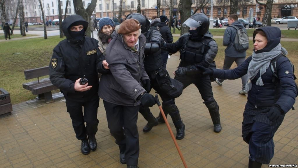 Затримання в Мінську