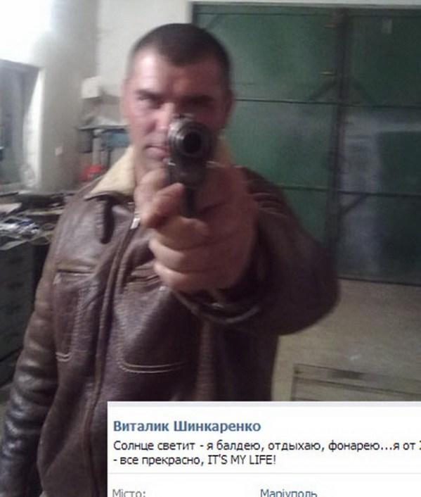 Чем хвастаются в соцсетях сепаратисты Донбасса (фото 27 ...