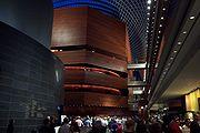 Verizon Hall at the Kimmel Center