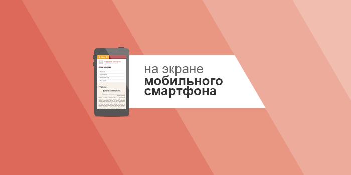 Компьютеры, Мобильные телефоны и планшеты в Туркменистане!