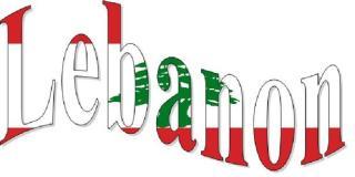 Image result for Lebanon name