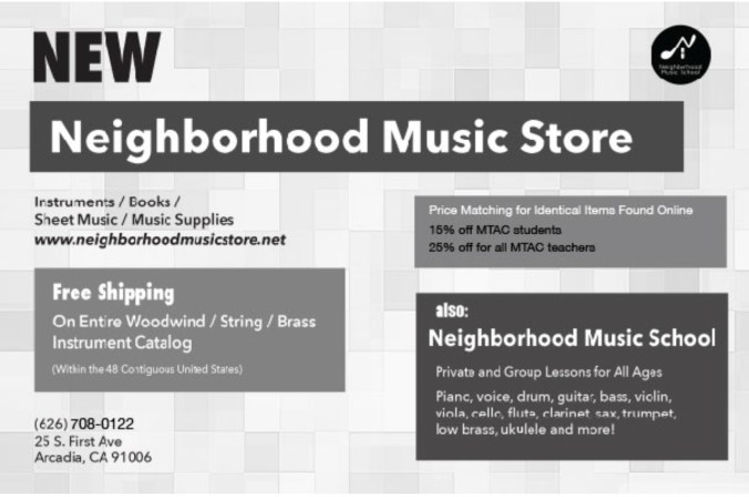 Neighborhood Music Store