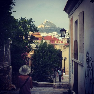 2017 06 Athens _1389