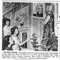 Summer Art Fair 1963