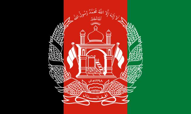 Monday Afghan Links of Sad