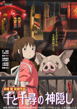 "Learn Japanese Through Anime Titles – 千と千尋の神隠し – ""Spirited Away"""