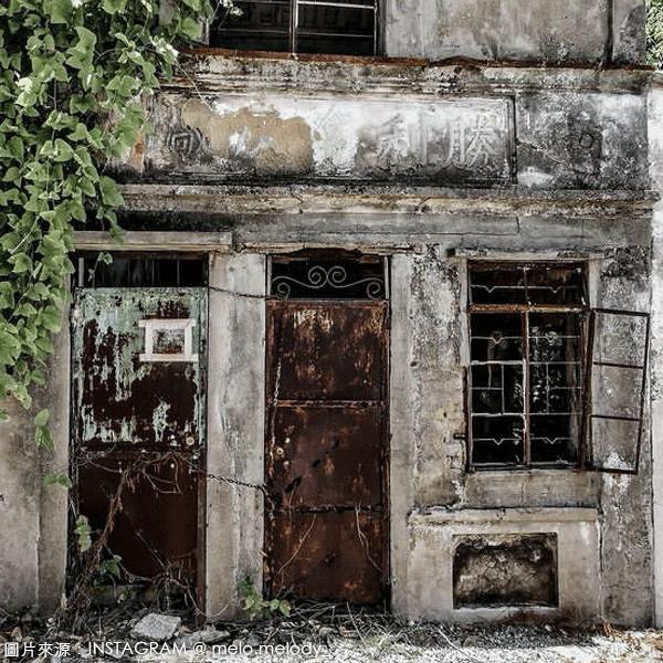 坪洲一日遊 第一站:打卡熱點 - 勝利灰窯廠遺址