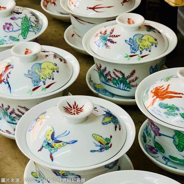 坪洲一日遊 第六站:坪洲好去處 - 超記陶瓷釉上彩 Workshop
