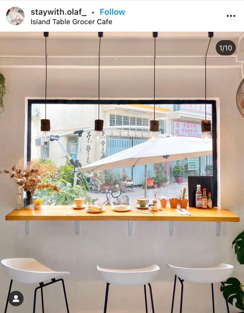 坪洲一日遊 第七站: 坪洲cafe推介 - Island table grocer cafe
