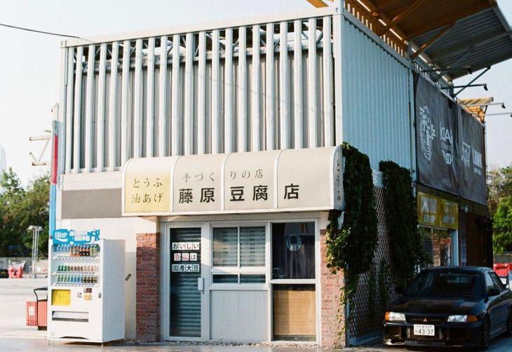 【香港影相好去處】打卡熱點 : 元朗新田 - 藤原豆腐店