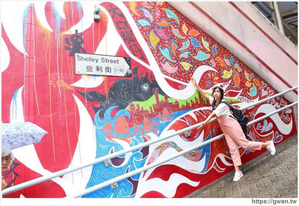 【香港好去處】17個香港壁畫打卡點─香港壁畫村、壁畫街、街頭藝術──香港街頭藝術──中環些利街香取慎吾牆