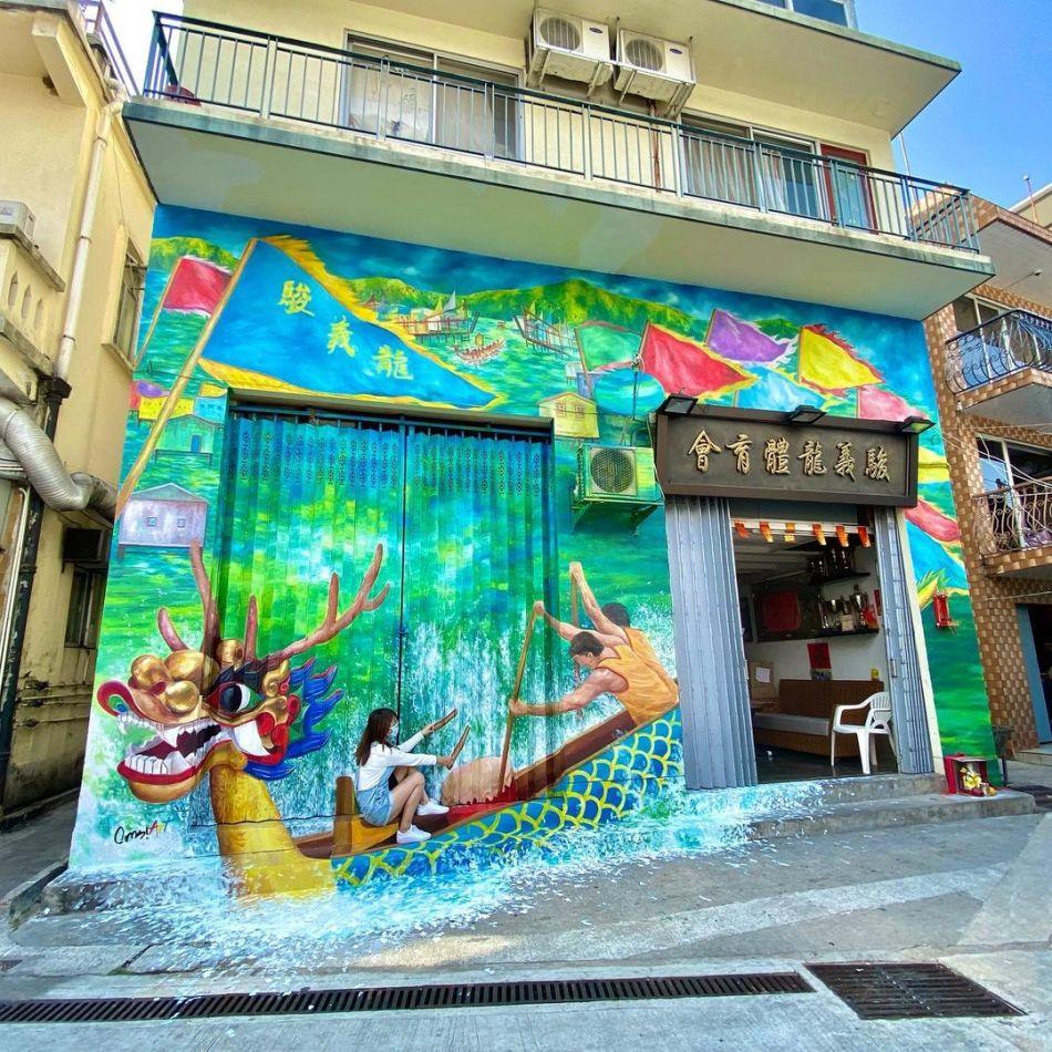 【香港好去處】17個香港壁畫打卡點─香港壁畫村、壁畫街、街頭藝術──香港壁畫──大澳