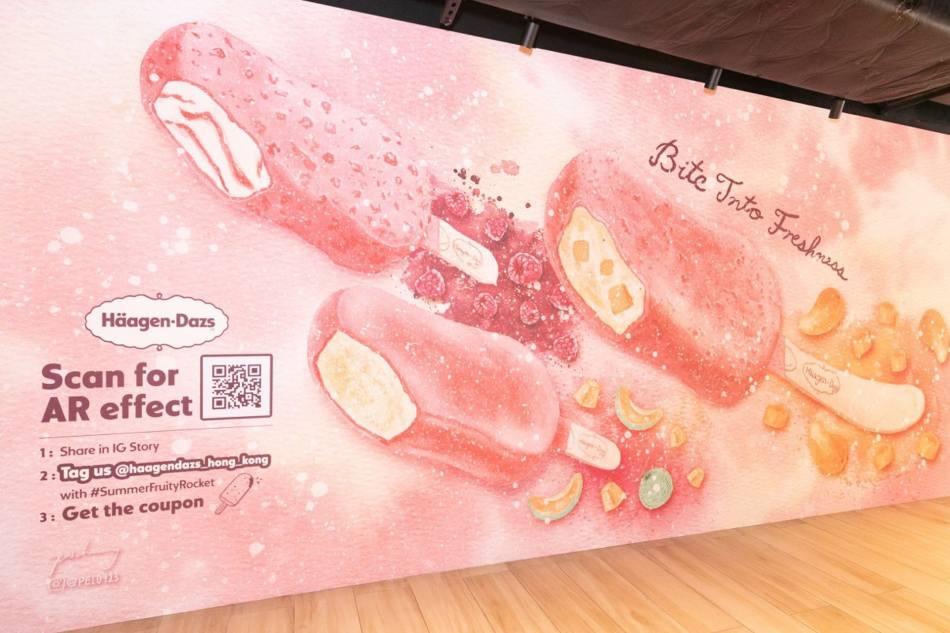 【香港好去處】17個香港壁畫打卡點─香港壁畫村、壁畫街、街頭藝術──香港街頭藝術──Haagen dazs 壁畫