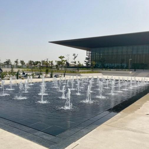 House of Wisdom, Sharjah