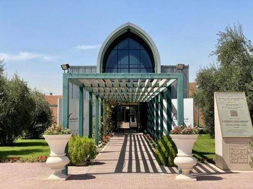 Entrance to Islamic Botanic Gardens, Sharjah Desert Park