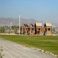 Manama Museum Park