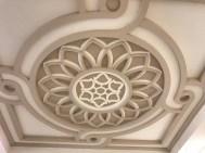 Sharjah Public Library