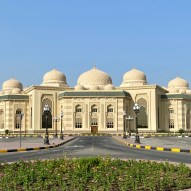 Quran Academy, Sharjah