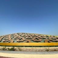 Sharjah Martyrs' Monument