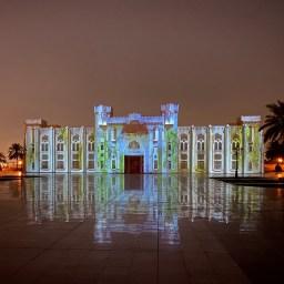 Sharjah Police Academy