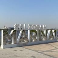 Marina 1, Al Zorah