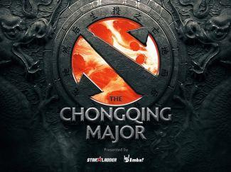 Chongqing Major