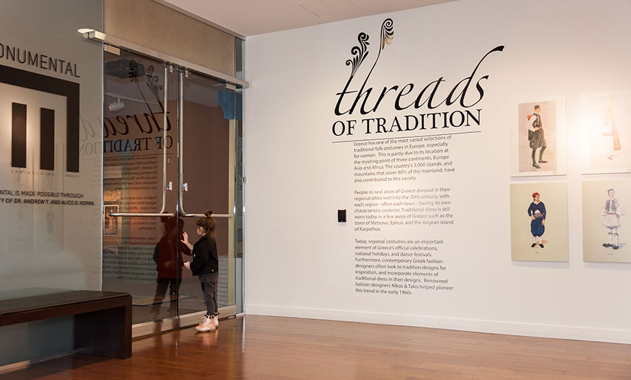 Threads of tradition at the Hellenic Museum.