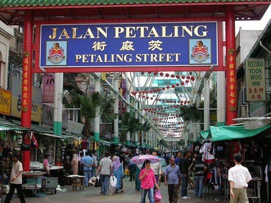 petaling street jalan petaling kuala lumpur malaysia
