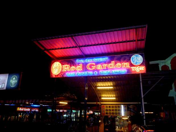 Red Garden Food Court, Georgetown, Penang