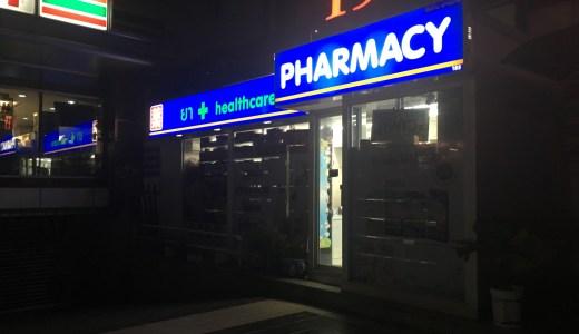 偽物ばかり?バンコクのスクンビット通りの露天で見る勃起薬、ED薬の解説【タイの夜遊びに必携?】