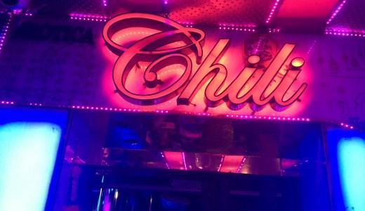 ナナプラザのゴーゴーバー【Chili(チリ)】についてのレビュー