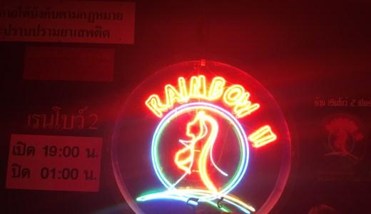 ナナプラザのゴーゴーバー【レインボー2 (RAINBOW2)】についてのレビュー