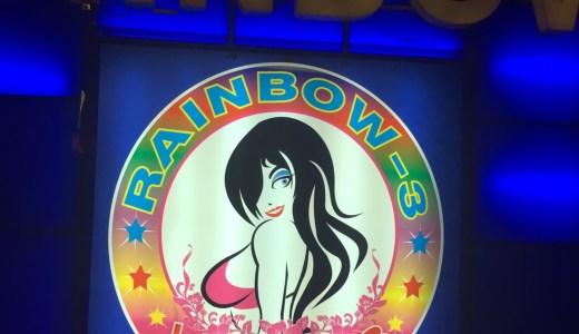 ナナプラザのゴーゴーバー【レインボー3 (RAINBOW3)】についてのレビュー